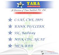 rrb recruitment, railway jobs, rrb vacancies, rrb technician recruitment, rrb telecom maintainer jobs, railway recruitment board jobs,technician