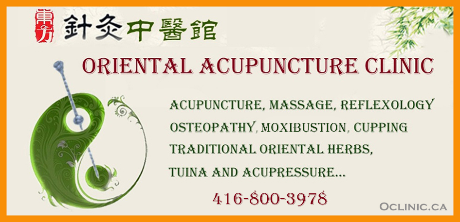 Oriental Acupuncture Clinic  Scarborough
