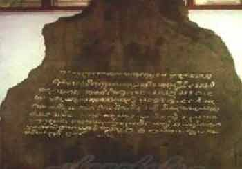 ... temuan batu yang diduga prasasti kuno peninggalan kerajaan Majapahit