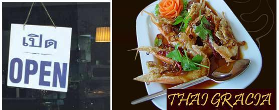 Restaurantes thai en barcelona gastronom a thai - Restaurante singapur valencia ...