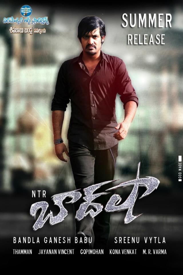 N.T.R - Baadshah 2013 Movie HD Posters - AtoZAllmovie Baadshah 2013 Posters