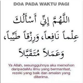 Doa Pagi Untuk Dapat Ilmu, Rezeki dan Amalan