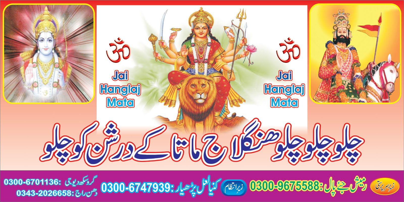 karachi hindu dating site Mahyas marriage bureau is working mainly for all the ethnic groups living in pakistan in which the most dominating one is punjabi and urdu speakers mahyas matrimonial services are for the people who are truly interested in marriage and are serious to get married as these services are not provided in dating sites, and strictly speaking.
