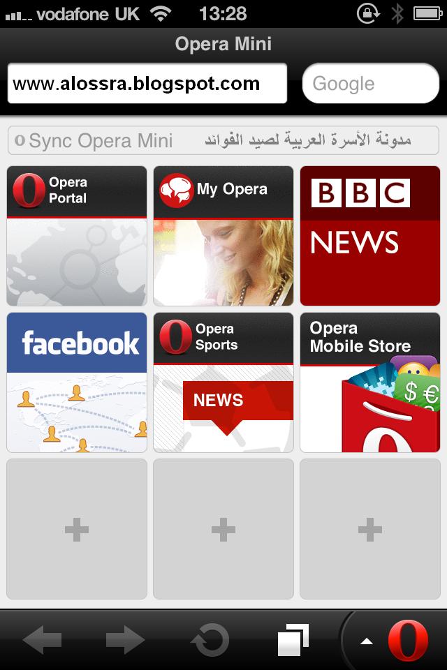 Opera Browser 2013 Download تحميل متصفح ...