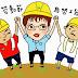 【104.05.01 洪秀柱呼籲朝野傾聽勞工心聲,改善分配正義,實現社會公平!】