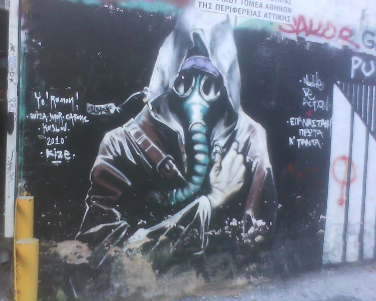 great  grafity  in  ugly  athens.quarter of  exarchieia