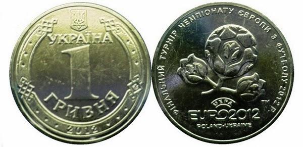 Купить монета номиналом 1 гривна