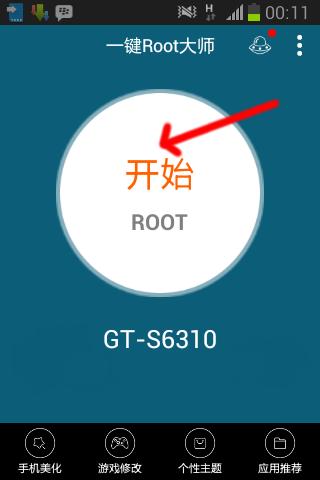 Cara Root Smartfren Andromax G Tanpa PC