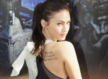 megan fox tattoos megan fox tattoos tumblr