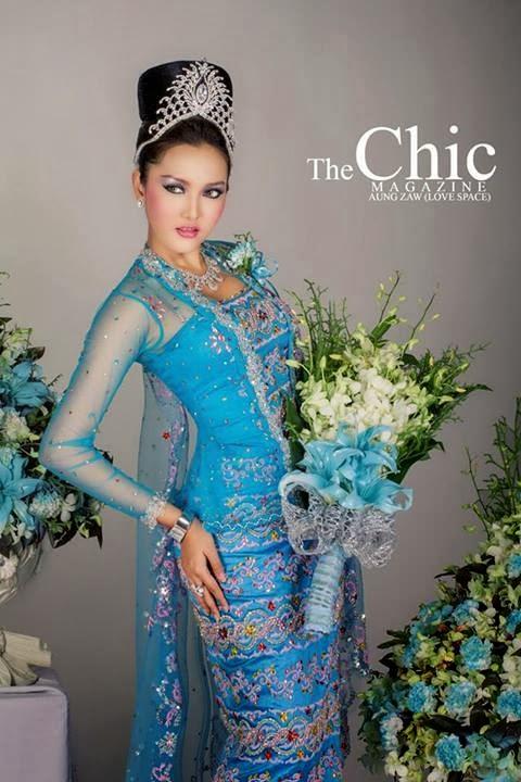 Wint Yamone Hlaing - Amazing Myanmar Costume