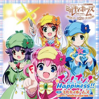 Tantei Opera Milky Holmes 2 OP Single - Nazo! Nazo? Happiness!!