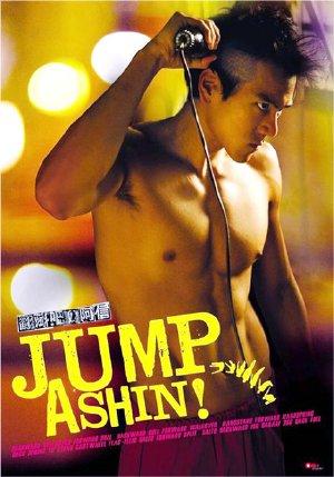 Nhảy Đi Ashin! - Jump Ashin! (2011) Poster