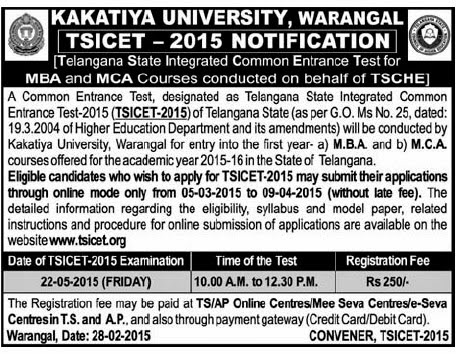 tsicet 2015 notification, tsicet scheduled important dates, tsicet challan forms, application forms download