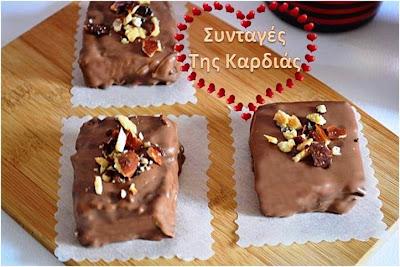 Παστάκια σοκολατένια