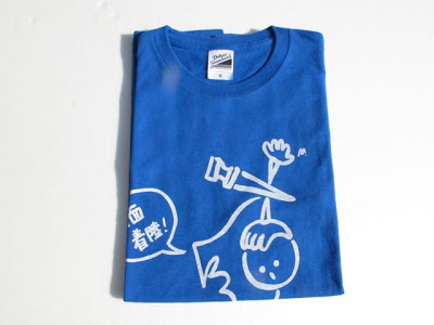 Kendama t-shirt