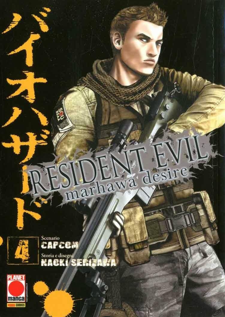 Resident Evil Marhawa Desire #4