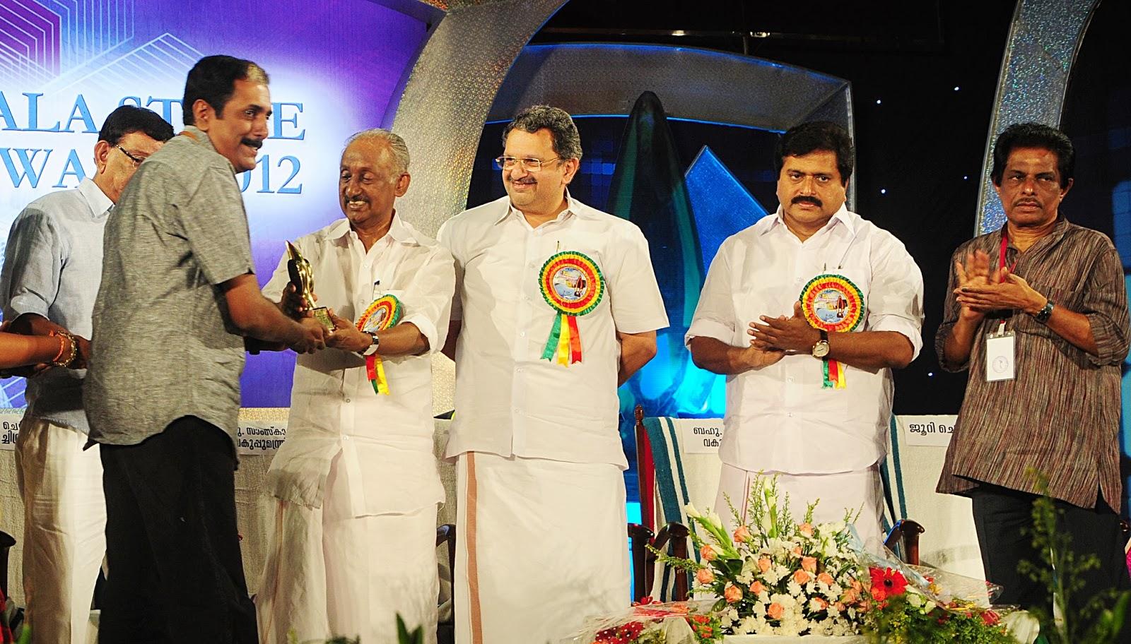 State TV Award 2012