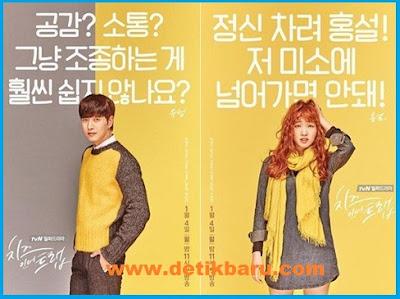Drama Korea Cheese in The Trap
