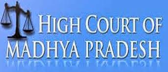 MP High Court Rojgar news 2014