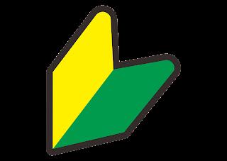Logo JDM Vector Download Free