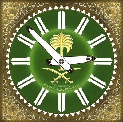 Image Result For Islamic Finance In Ksa