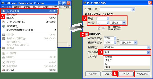 GIMP2の使い方 | パターンを作ってみよう①