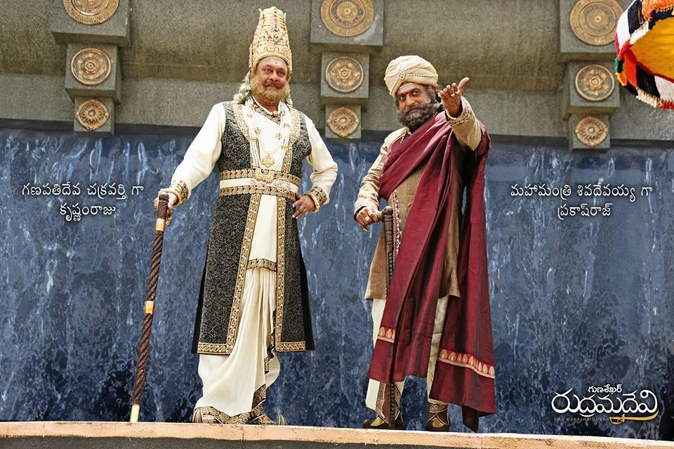 Rudhramadevi Movie New HD Stills | Anushka | Allu Arjun