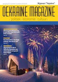 Winternummer Oekraïne Magazine