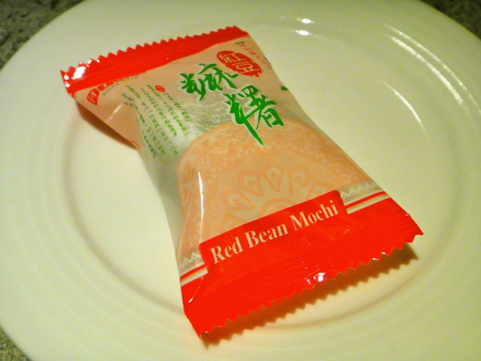 Hualien Mochi Taiwan