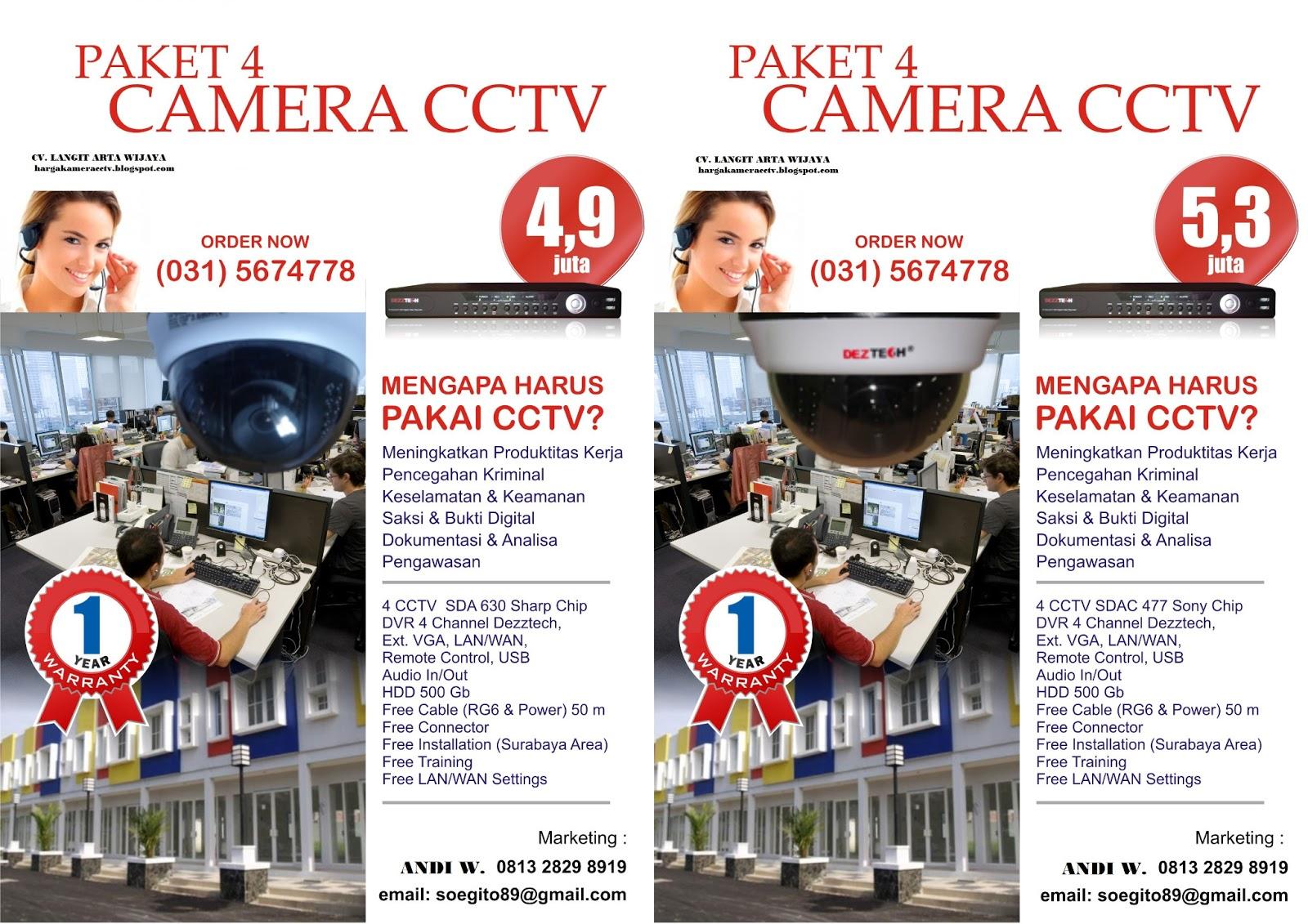 Paket CCTV AVTECH Murah