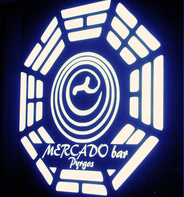 MERCADO bar Pyrgos