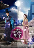 A romanctic korean comedy drama about a classic scholar who time travels 300 years into the modern times (year 2012) from the Chosun (year 1694) through time warp, and meets...