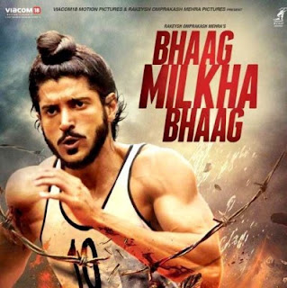 Ab Tu Bhaag Milkha Lyrics