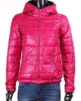 Geaca Bershka Fuchsia Pink Hooded (Bershka)