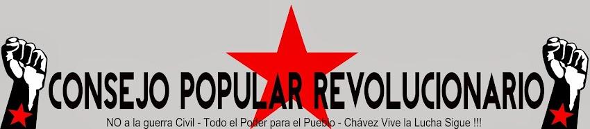 Consejo Popular Revolucionario