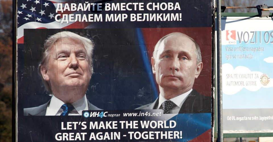 Το «δωράκι» του Πούτιν στον Τραμπ για την... «υπερθέρμανση»