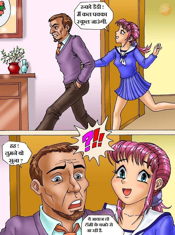 Porn comics  Rule 34 comics Cartoon porn comics