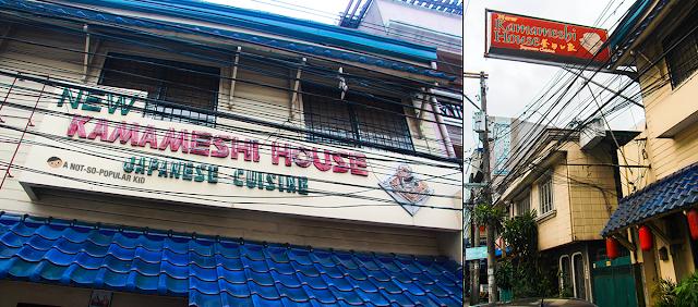 The New Kamameshi House - Japanese Cuisine Zobel Roxas