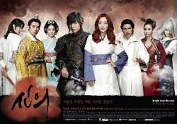daftar drama korea terbaru 2012