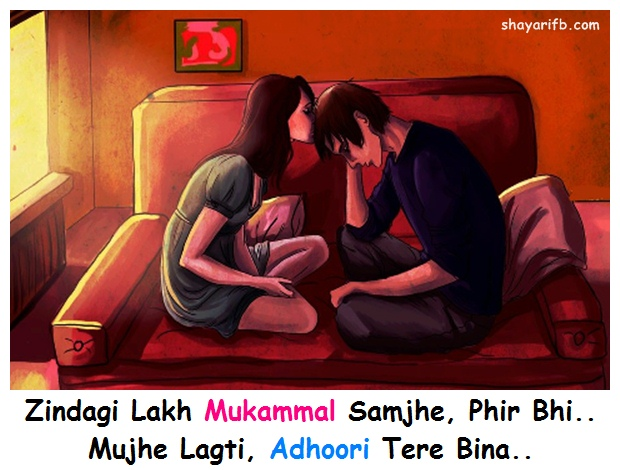 Zindagi Lakh Mukammal Samjhe, Phir Bhi.. Mujhe Lagti, Adhoori Tere Bina..