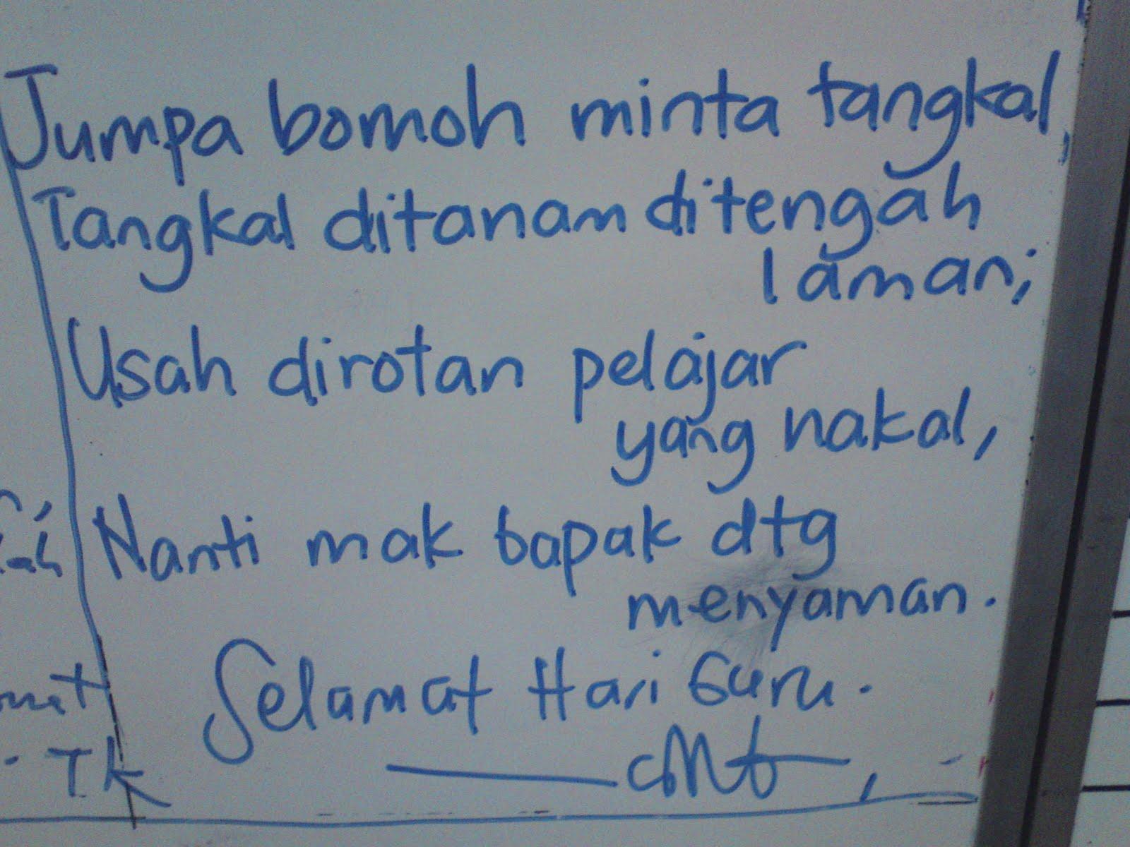 Image Result For Resep Masakan Nusantara Lengkap Pdf