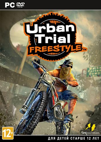 شرح تحميل و تثبيث لعبة URBAN Trial Freestyle مضغوطة بحجم 230MBشرح تحميل و تثبيث لعبة URBAN Trial Freestyle مضغوطة بحجم 230MB