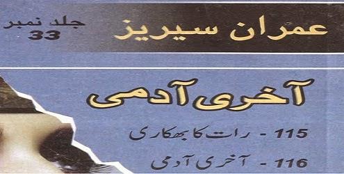 http://books.google.com.pk/books?id=g0u7BAAAQBAJ&lpg=PP1&pg=PP1#v=onepage&q&f=false