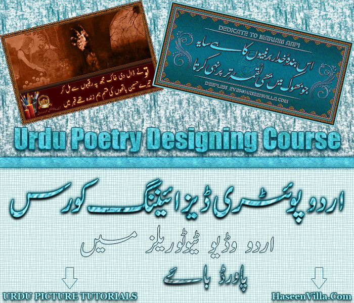 poetry coursework introduction Introduction to poetry online course - english, literature, high school for grades 9,10 | online virtual class & course curriculum by shmoop.