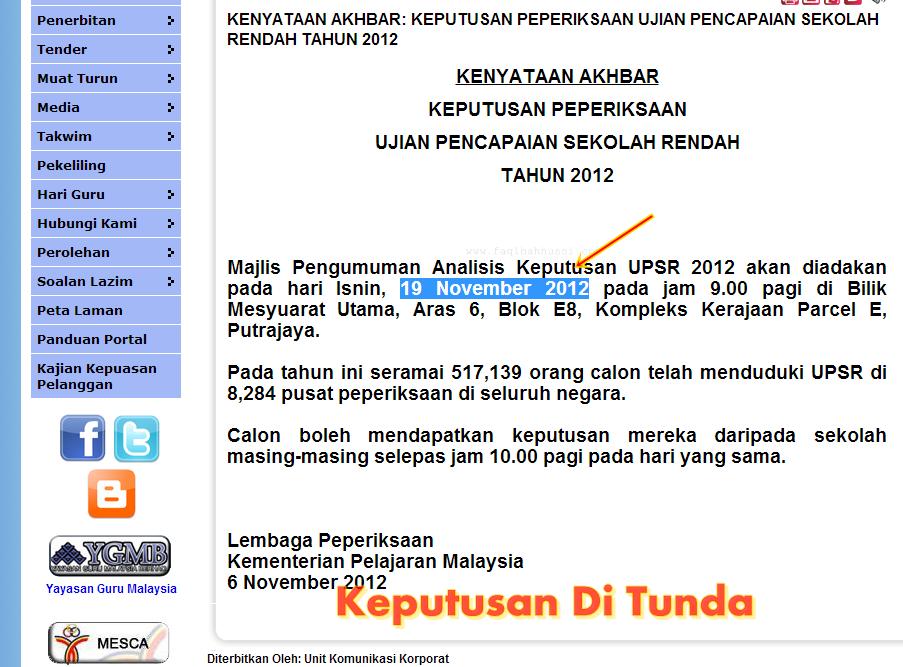 upsr 2012 ditunda