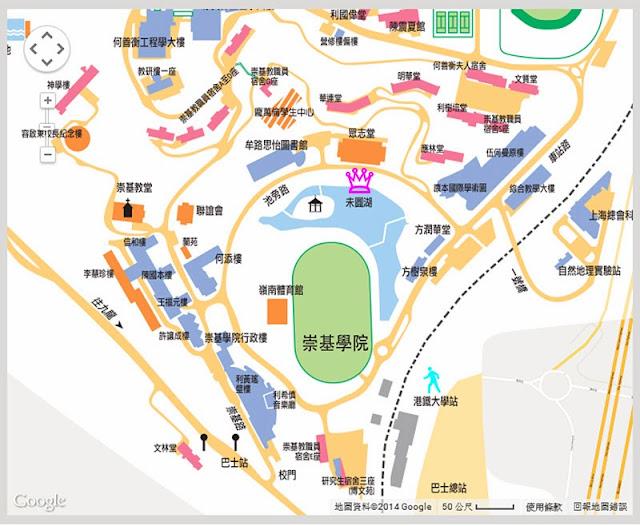 【Weekend拍什麼?】中文大學紅葉iPhoneography,未圓湖,地圖