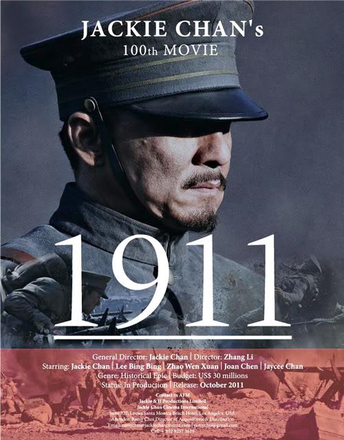 The 1911 Revolution (2011)