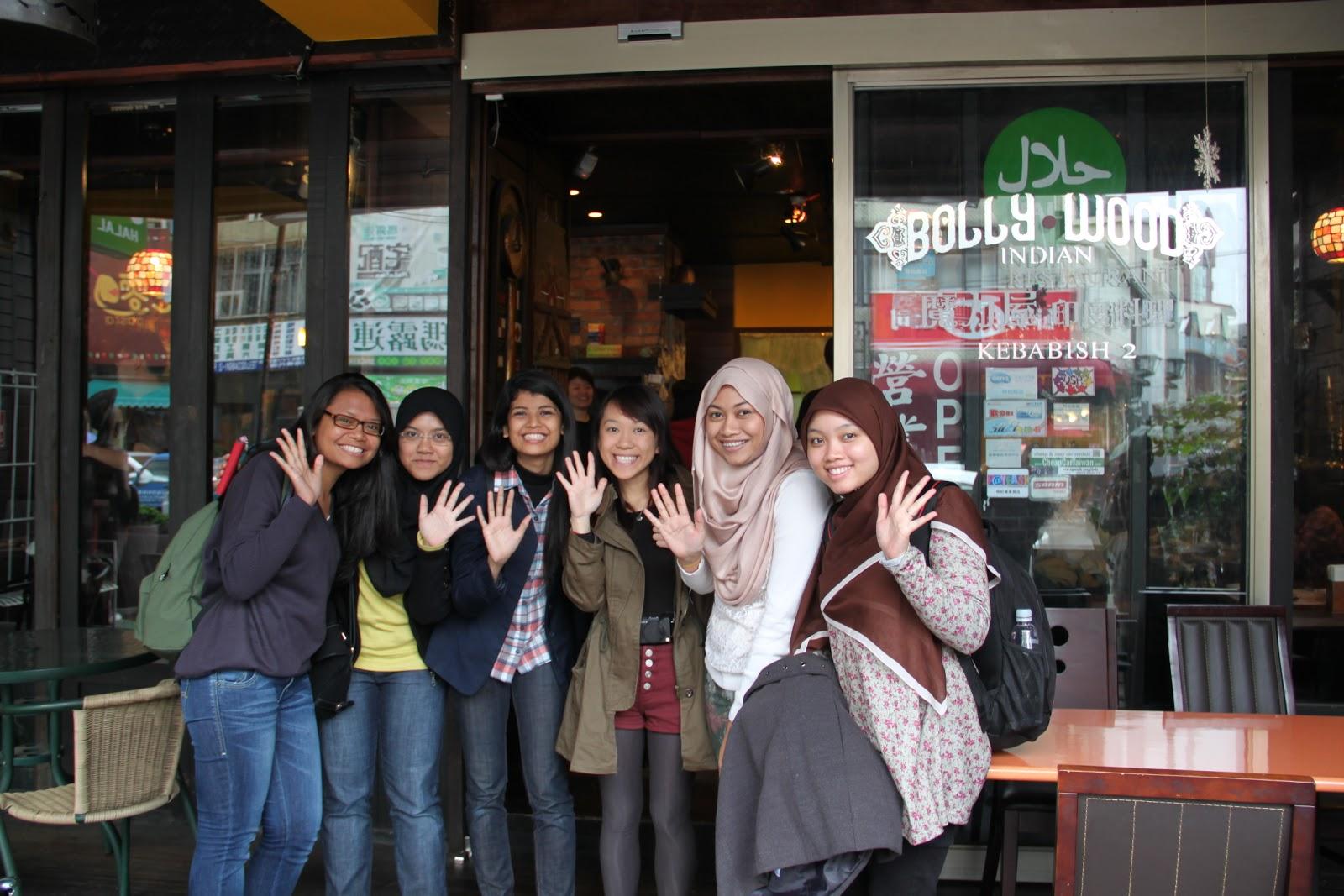 Картинки по запросу muslim students in taiwan