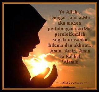 Gambar DP BBM Doa Islami Berdoa Memohon Rahmat Allah SWT