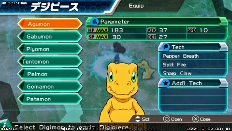 Digimon Adventure PSP Screenshot 4